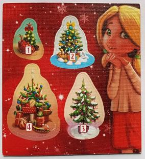 Álomház: Karácsonyfa promo kieg.
